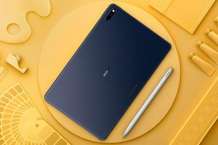 Huawei MatePad 10.4, una buona alternativa per chi ricerca un Tablet sotto i 300€